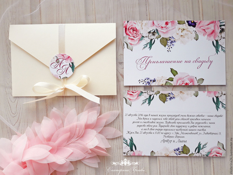 К чему сниться приглашения на свадьбу