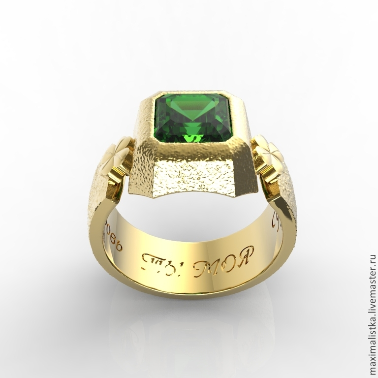 Ring 'Clover luck' gold 585, emerald, Ring, Moscow,  Фото №1