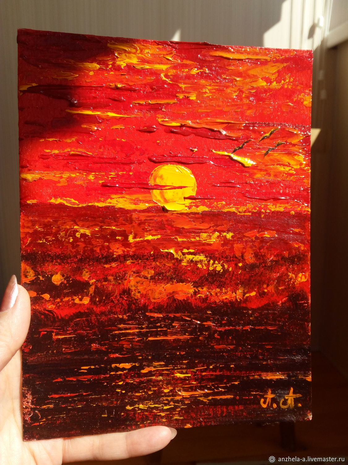 Author's miniature oil sunset ' Sunset ruby', Pictures, Moscow,  Фото №1