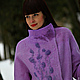 """Верхняя одежда ручной работы. Ярмарка Мастеров - ручная работа. Купить Авторское пальто """"Amethyst - violet stone"""".. Handmade. Сиреневый"""