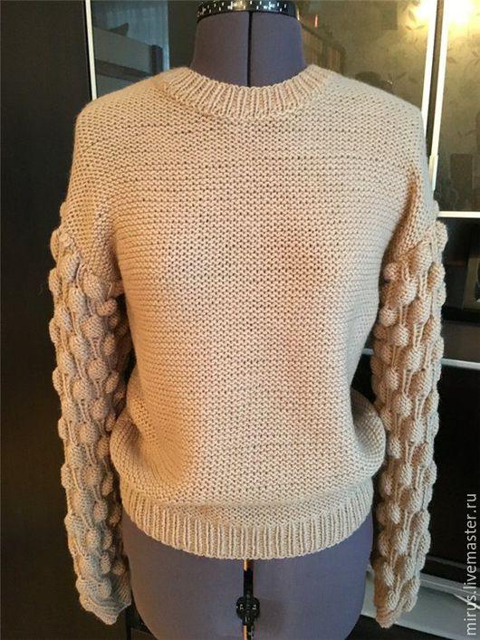 Кофты и свитера ручной работы. Ярмарка Мастеров - ручная работа. Купить Стильный свитер МАЛИНКА. Handmade. Бежевый, объемная вязка