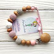 """Работы для детей, handmade. Livemaster - original item Держатель для соски/прорезывателя """"Сияние Афродиты"""". Handmade."""