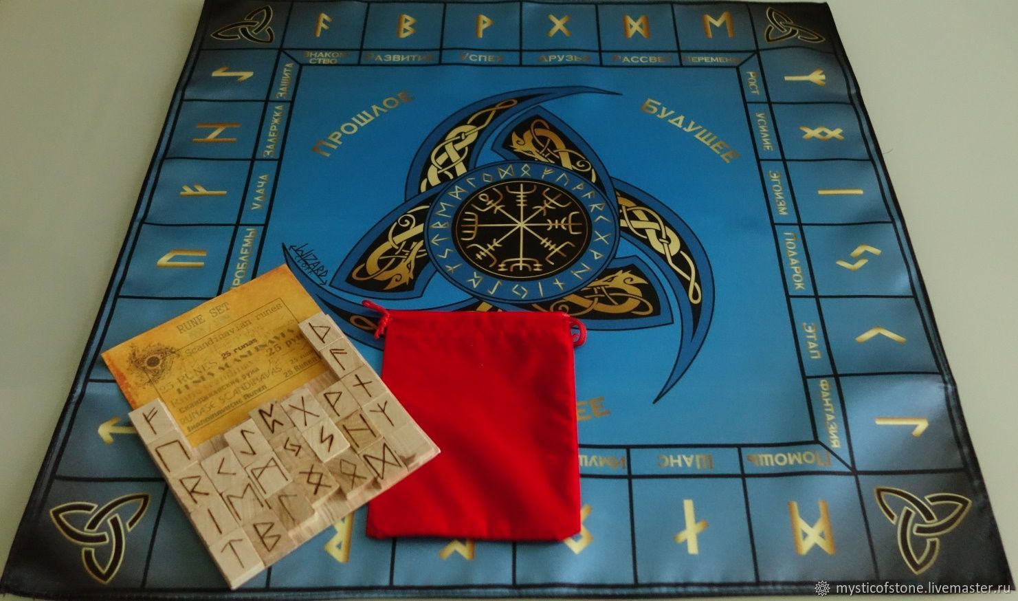 Copy of Copy of Copy of Copy of Tablecloth runic divination 40х40, Runes, Moscow,  Фото №1