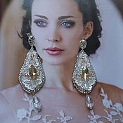 Свадебный салон handmade. Livemaster - original item Wedding earrings