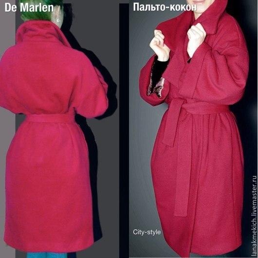 """Верхняя одежда ручной работы. Ярмарка Мастеров - ручная работа. Купить пальто-кокон  на синтепоне """"Красное """". Handmade. Фуксия"""