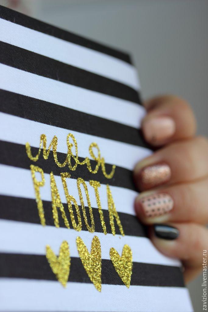 Diary paperback. Diary undated. Diary beautiful. Diary buy. Handmade. Fair Masters.