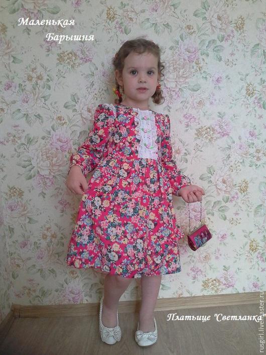 """Одежда для девочек, ручной работы. Ярмарка Мастеров - ручная работа. Купить Платьице """"Светланка"""". Handmade. Разноцветный, Платье в цветочек"""