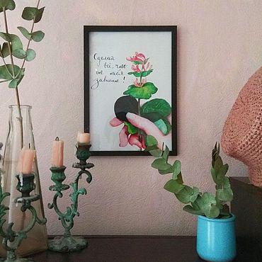 Для дома и интерьера ручной работы. Ярмарка Мастеров - ручная работа Плакаты в ассортименте. Handmade.