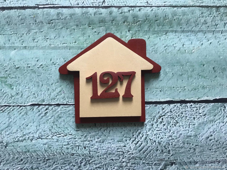 Номерок на дверь квартиры в виде домика, Двери, Москва,  Фото №1