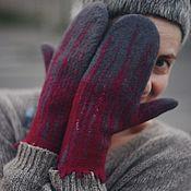 Варежки серые бордовые полоска рукавички войлочные