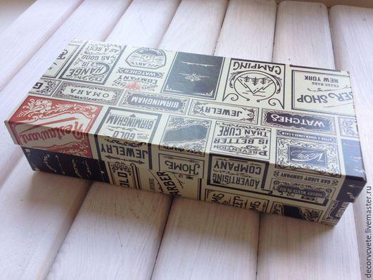 Подарочная коробка крышка-дно для упаковки подарков