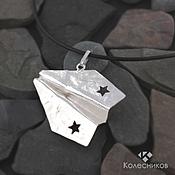"""Украшения handmade. Livemaster - original item Подвес """"Самолетик оригами"""". Handmade."""
