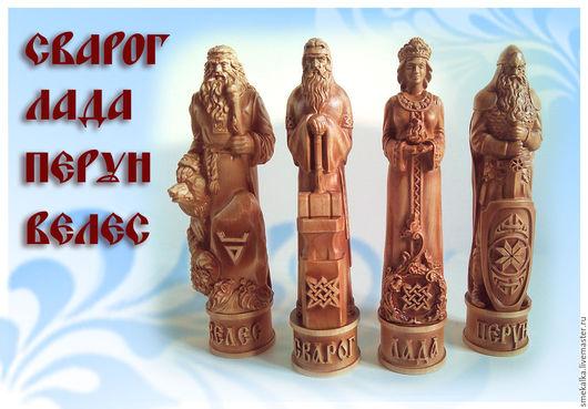 Славянские боги Сварог, Лада, Перун, Велес.