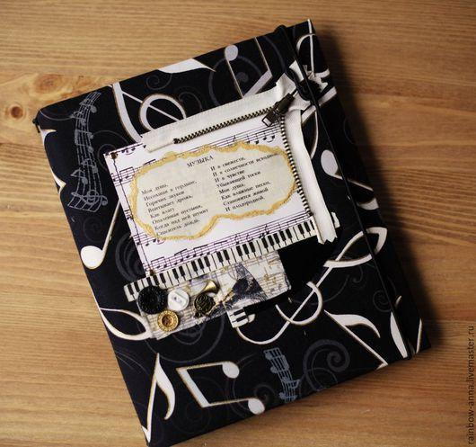 Блокноты ручной работы. Ярмарка Мастеров - ручная работа. Купить Музыкант.. Handmade. Чёрно-белый, подарок музыканту, хлопок