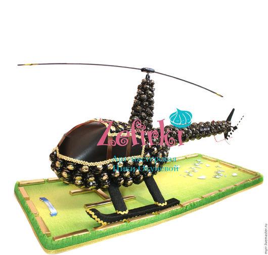 Подарки для мужчин, ручной работы. Ярмарка Мастеров - ручная работа. Купить Вертолёт из конфет подарок пилоту мужчине самолёт транспорт ребёнку. Handmade.