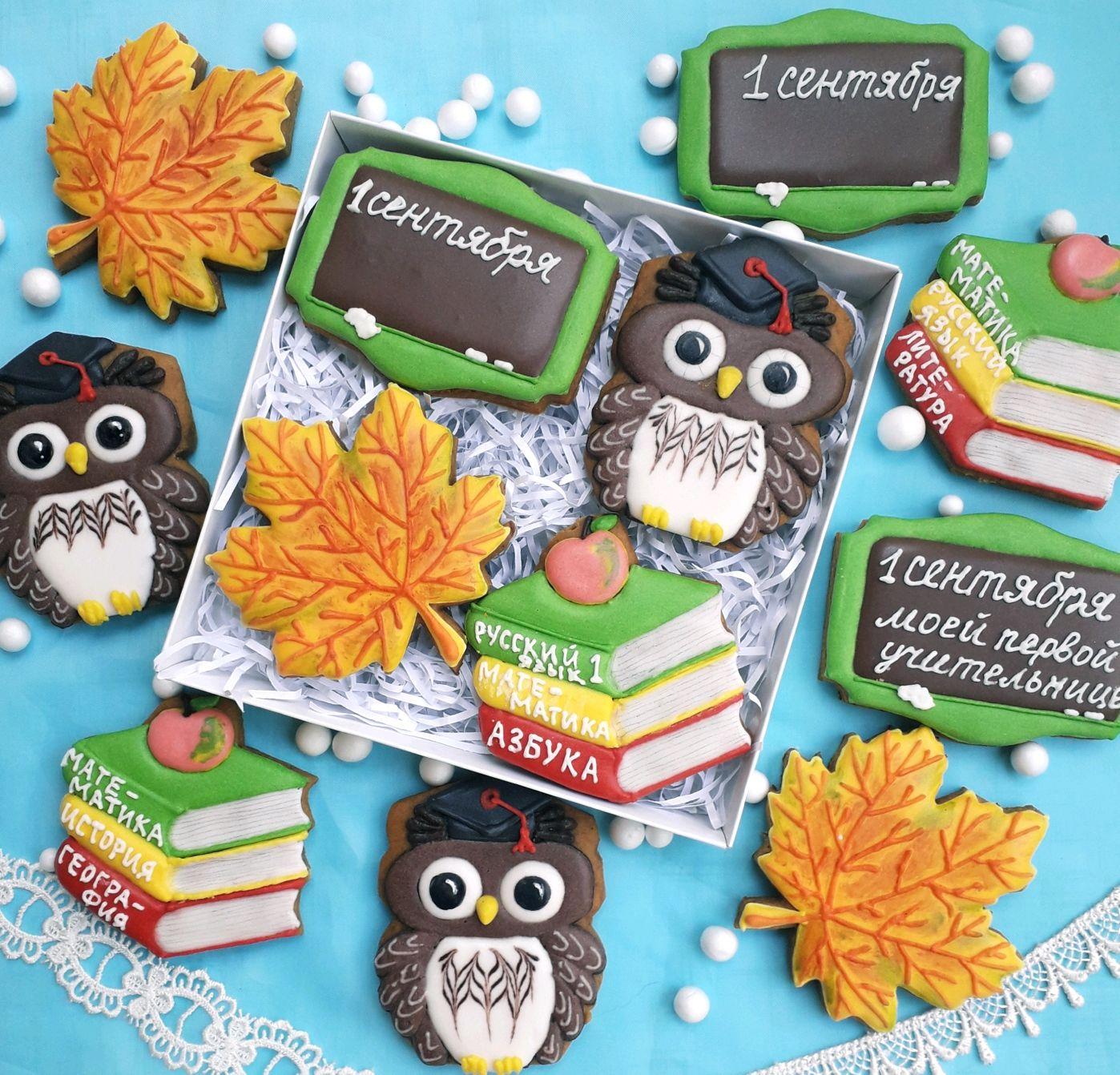 Set of gingerbread 1 September. Gingerbread for pupils, Gingerbread Cookies Set, Rostov-on-Don,  Фото №1