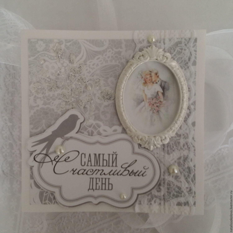Днем, магазин открыток ручной работы на свадьбу
