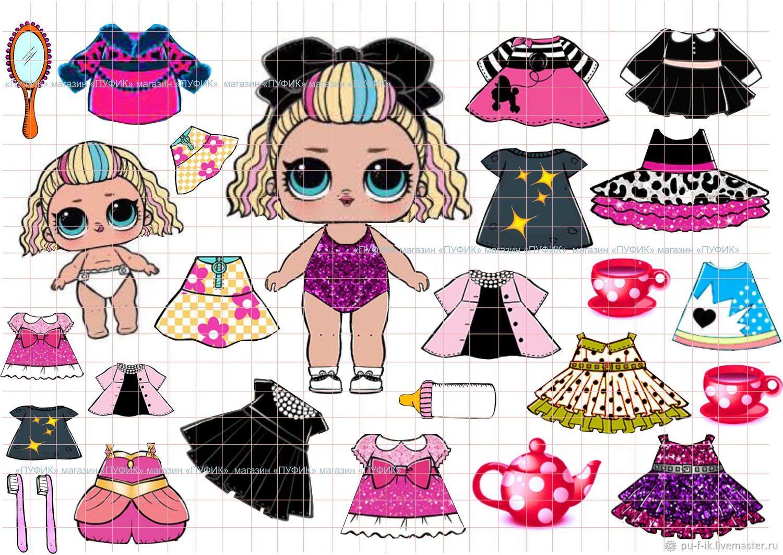 раскраска одежды для кукол лол меню пироги