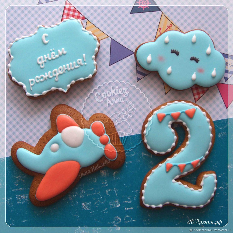 Set of gingerbread boy, Gingerbread Cookies Set, St. Petersburg,  Фото №1