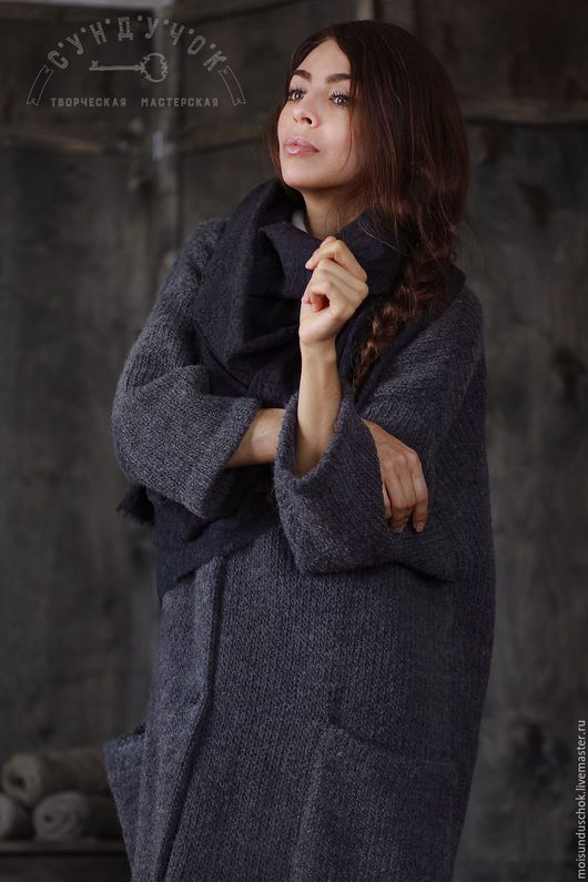 """Кофты и свитера ручной работы. Ярмарка Мастеров - ручная работа. Купить Кардиган """"В объятиях вечера"""". Handmade. Темно-серый"""