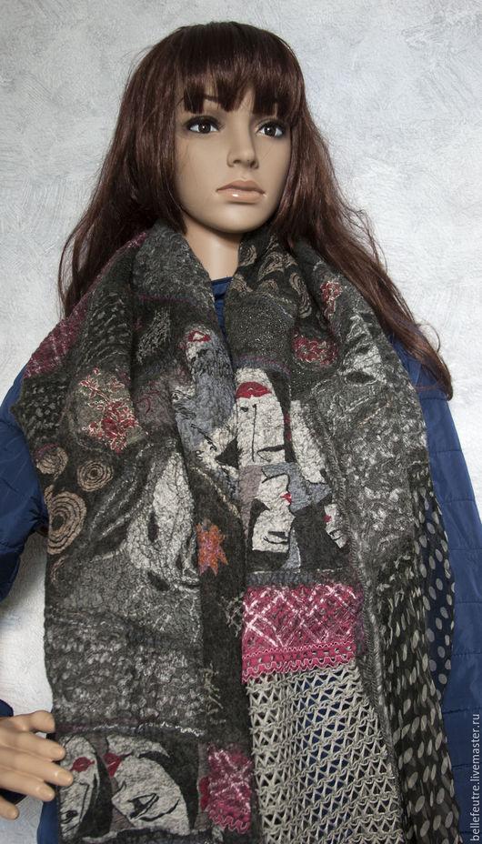 """Шали, палантины ручной работы. Ярмарка Мастеров - ручная работа. Купить Валяный шарф-палантин """"Яркие акценты"""". Handmade."""
