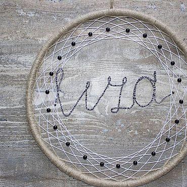 Для дома и интерьера ручной работы. Ярмарка Мастеров - ручная работа Ловец снов - Лиза. Handmade.