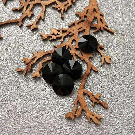 """Для украшений ручной работы. Ярмарка Мастеров - ручная работа. Купить Риволи 14 мм """"Уголь"""". Handmade. Риволи"""