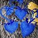 Подарки для влюбленных ручной работы. Ярмарка Мастеров - ручная работа. Купить Сердце синее. Handmade. Сердце, любимому