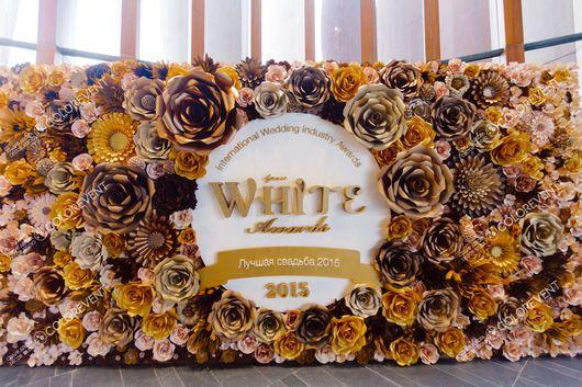 фотозона из бумажных цветов для номинации лучшая свадьба 2015 по версии журнала white sposa rus