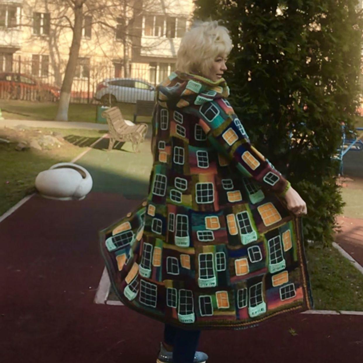 """Пальто ручной работы """"ОКНА"""", Пальто, Москва,  Фото №1"""