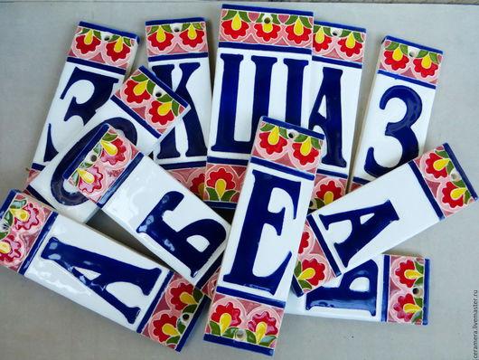 Буквы есть `большие` и `маленькие`, а также все необходимые символы: `/`, `-` и т.д. Возможно изготовление вывески на латинице.
