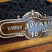 Для дома и интерьера handmade. Livemaster - original item Address plaque. Handmade.