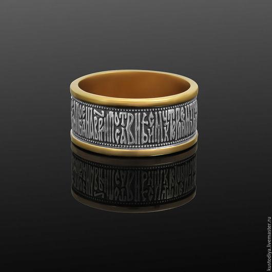 Кольца ручной работы. Ярмарка Мастеров - ручная работа. Купить Кольцо с молитвой «Анастасия узорешительница»,. Handmade. Золотой, золотое кольцо