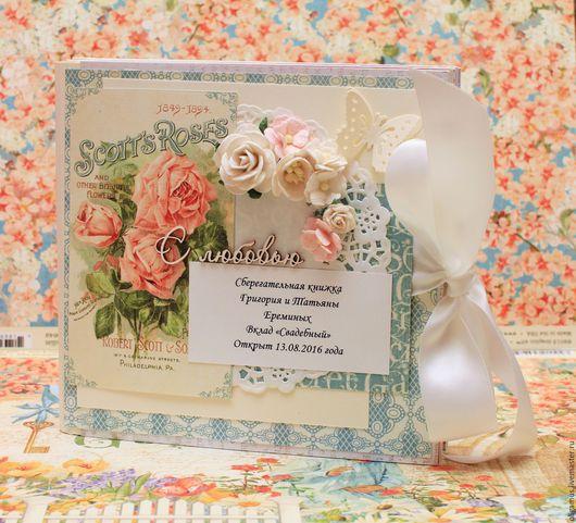 Подарки на свадьбу ручной работы. Ярмарка Мастеров - ручная работа. Купить Сберегательная книжка 37 (сберкнижка подарок на свадьбу). Handmade.