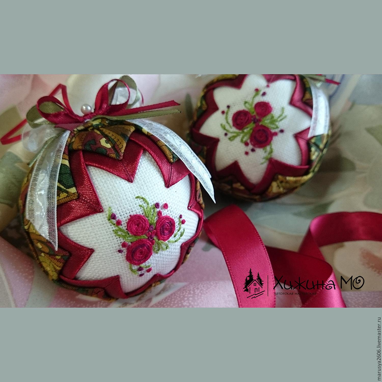 Текстильные шары с вышивкой, Подвески, Красноярск, Фото №1