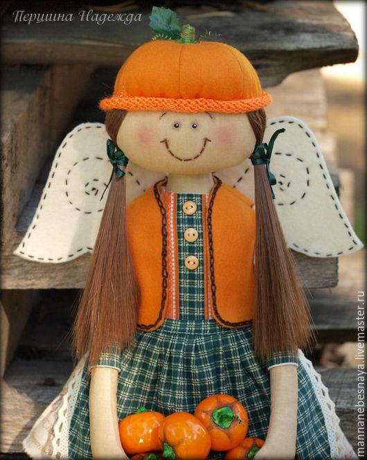 Ароматизированные куклы ручной работы. Ярмарка Мастеров - ручная работа. Купить Фея урожая Тыковка. Ароматизированная кукла. Handmade. Оранжевый