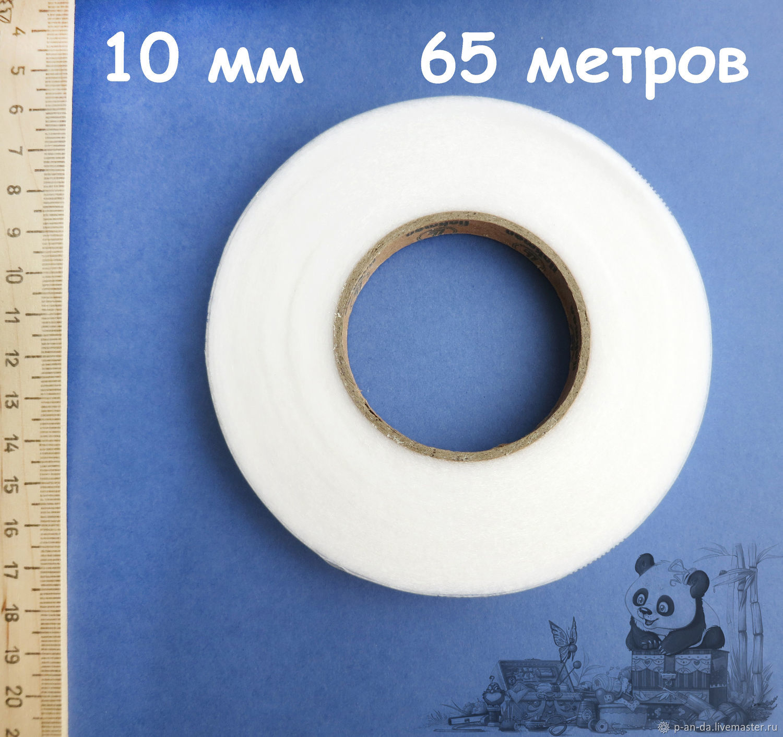 Паутинка клеевая 10 мм 65 метров двусторонняя, Материалы, Москва,  Фото №1