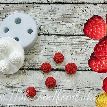 Материалы для творчества ручной работы. Ярмарка Мастеров - ручная работа Силиконовый молд для глины или жидкого фома ягод малины. Handmade.