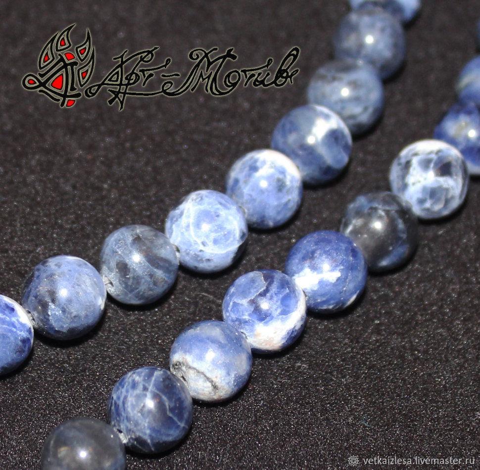 Sodalite beads 8 mm (natural stone)