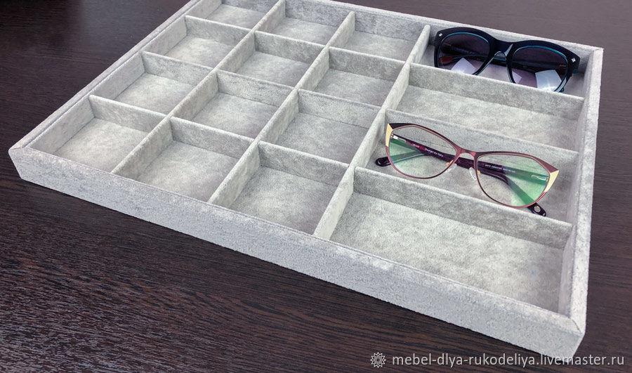 Планшет-органайзер для очков комбинированный, Органайзеры, Москва,  Фото №1