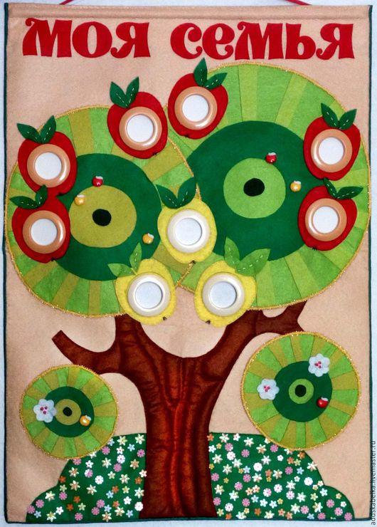 Детская ручной работы. Ярмарка Мастеров - ручная работа. Купить Фоторамка Яблоко от яблони недалеко падает. Handmade. купить генеалогическое