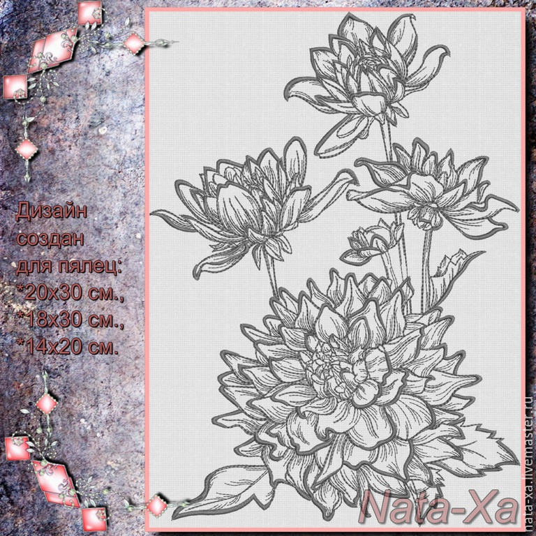 Dahlias (large composition), Patterns for embroidery, Solikamsk,  Фото №1