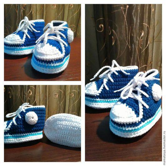 Для новорожденных, ручной работы. Ярмарка Мастеров - ручная работа. Купить Первая обувь. Handmade. Комбинированный, первая обувь, полиакрил