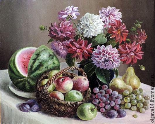 Натюрморт ручной работы. Ярмарка Мастеров - ручная работа. Купить Натюрморт с фруктами  и георгинами. Handmade. Комбинированный, картина в подарок, картина