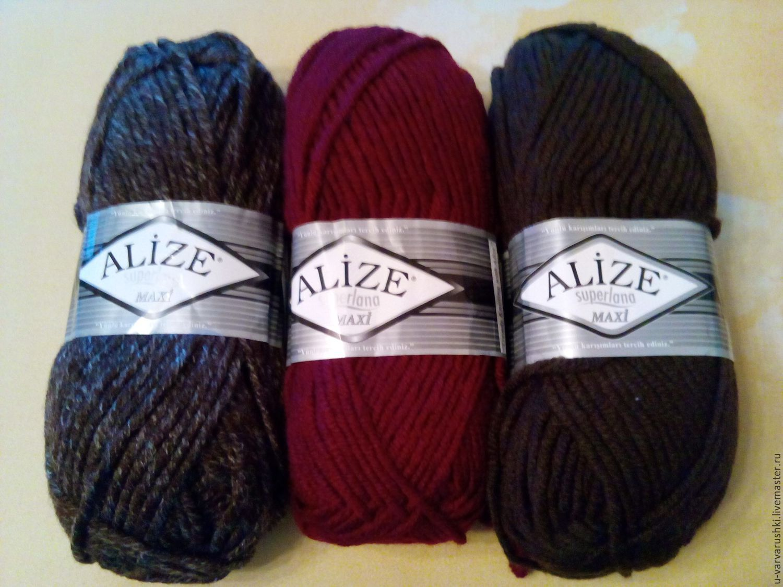 Нитки для вязания ализе меланж 92