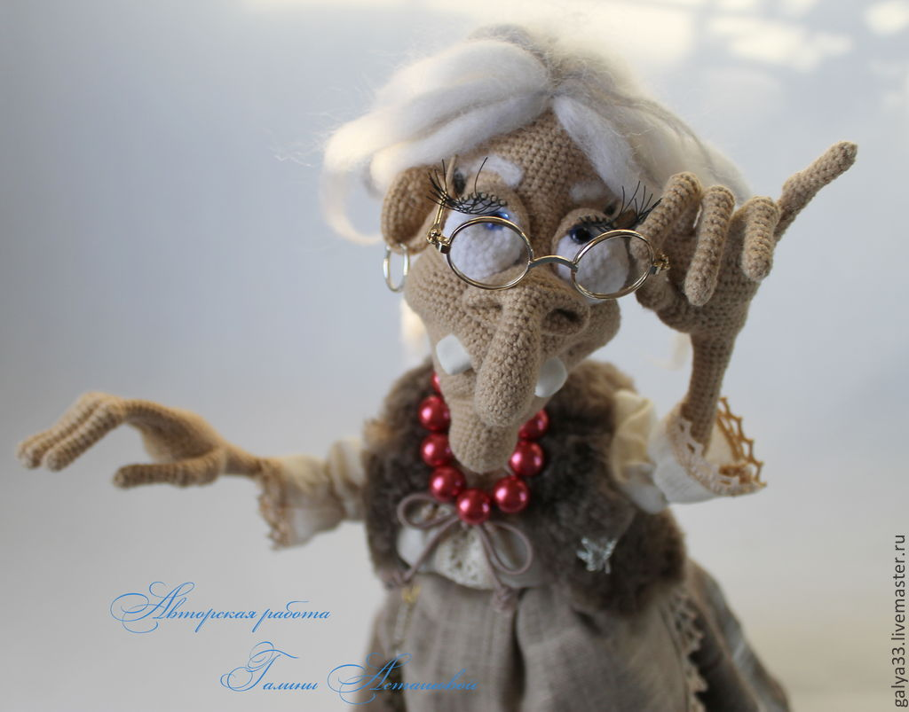 Баба яга вязание крючком мастер класс