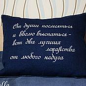 Для дома и интерьера ручной работы. Ярмарка Мастеров - ручная работа Подушка диванная с надписью. Handmade.