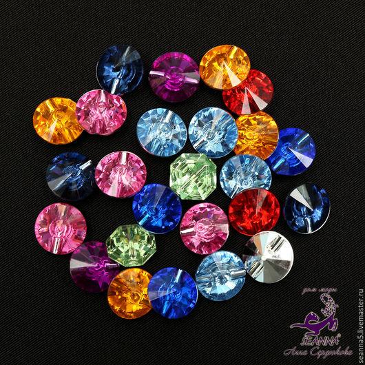 Шитье ручной работы. Ярмарка Мастеров - ручная работа. Купить Пуговицы кристаллы пластик имитация Swarovski 1,3-1,5мм. Handmade.