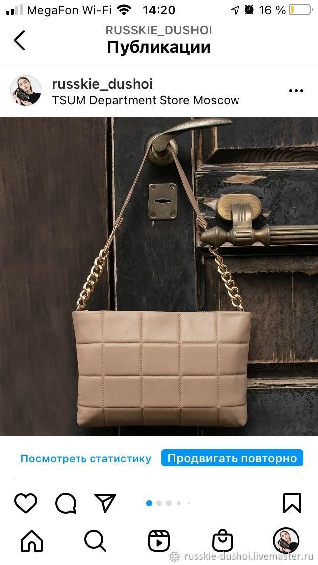 Cioccolata Handbag (Cappuccino), Classic Bag, Moscow,  Фото №1