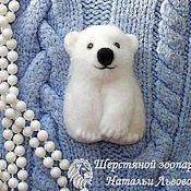 Куклы и игрушки handmade. Livemaster - original item Brooch Umka Bear White felted wool (felted). Handmade.